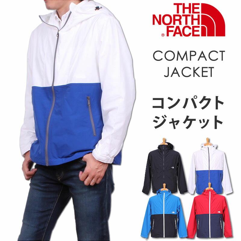 ザ・ノースフェイス コンパクトジャケット