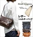 【5%OFF】【国内送料無料】Leather Shoulder Bag (レザーショルダーバッグ)/シンプルで使いやすい大きさ!!HawkCompany/ホーク...