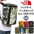 【5%OFF・国内送料無料】THE NORTH FACE(ザ・ノースフェイス)DAYPACK BC FUSE BOX(デイパック ベースキャンプヒューズボックス)毎日の使用に便利なボックス型バック!!the north face nm81630_NM81357【RCP】