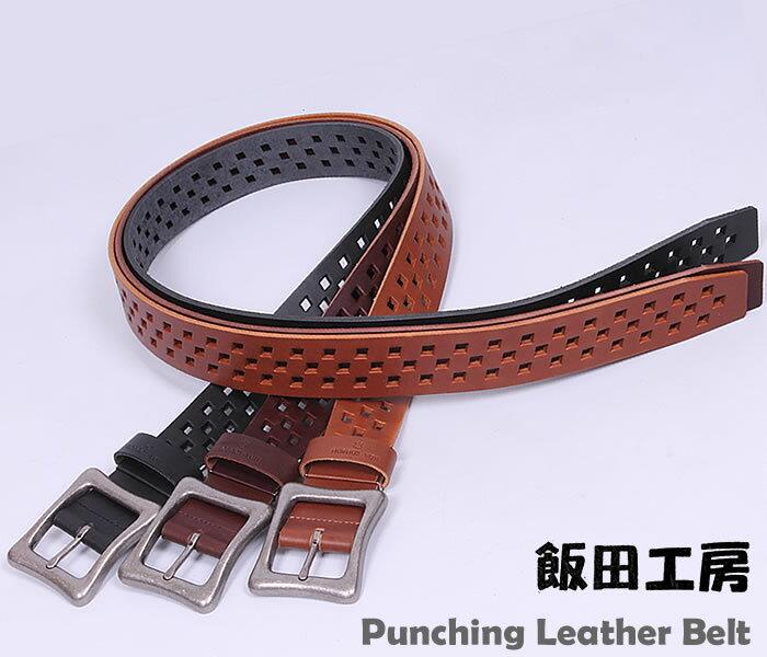 Punching Leather Belt (...の紹介画像2