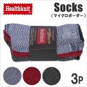 マイクロボーダーソックス(3足組)靴下Healthknit/ヘルスニット//3Phealthknit...