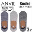 無地黒カバーソックス(3足組)靴下anvil/アンビル/アン...