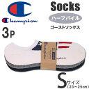 ハーフパイル ゴーストソックス(3足組)靴下 /champion/チャンピオン/スニーカー/ショートソックス/3P/フットカバー/champion-CMSCF411_..