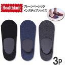 プレーンベーシックインステップソックス(3足組)靴下Heal...