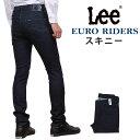 『EURO RIDERS』ユーロライダース スキニー/Lee/リー/スキニー/スリム/Lee--LM0815_100fs3gm【RCP】アクス三信/AXS SANSHIN/サンシン