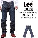 『American Riders』ストレートジーンズ/Lee/リー/AmericanRiders/アメリカンライダース/エアウォッシュ加工/生デニムLee--LM5101_589【RCP】アクス三信/AXS SANSHIN/サンシン