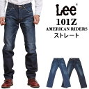 『American Riders』ストレートジーンズ/Lee/リー/AmericanRiders/アメリカンライダース/Lee--LM5101_446_526fs3gm【RCP】アクス三信/A..