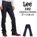 【国内送料無料】『American Riders ブーツカットジーンズ/Lee/リー/AmericanRiders/アメリカンライダース/Lee--LM5102_500アクス三信/..
