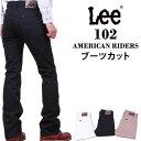 【国内送料無料】『American Riders』ブーツカットカラージーンズ102Z アメリカンライダースLee/リー/ Lee--LM5102_314_375_318【RCP】..