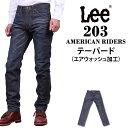 【国内送料無料】『American Riders』テーパードジーンズ/Lee/リー/AmericanRiders/アメリカンライダース/エアウォッシュ加工/生デニムLee--LM5203_589【RCP】アクス三信/AXS SANSHIN/サンシン