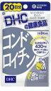 DHC コンドロイチン 60粒 (20日分) グルコサミン ロ