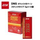 DNS 4way MEGA BURN(5g×14袋) 送料無料 あす楽対応 4メガバーン 4ウェイメガバーン 脂肪燃焼 カルニチン オルニチン ダイエット サプリ..