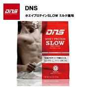 DNS ホエイプロテイン SLOW ミルク風味 (1kg) 送料無料 あす楽対応 スロー スロウ プロテイン カゼイン カゼインプロテイン ロイシン