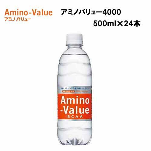 【大塚製薬】 アミノバリュー4000 (500m...の商品画像