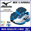【送料無料】【あす楽対応】【MIZUNO】【WAVE RESOLUTE 2 WIDE】【ランニングシューズ メンズ】【ランニングシューズ ミズノ】