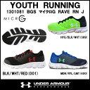 【17SS】【アンダーアーマー】UA BGS マイクロG レイブRN J(1301081) あす楽対応 送料無料 ランニングシューズ メンズ 黒 ブラック イエロー 黄色 シューズ 初心者 マラソン ジョギング ランニング ウォーキング ランシュー スニーカー 靴 おしゃれ ジュニア 子供