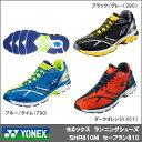 【ヨネックス】 セーフラン810メン (SHR810M) ...