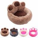 ショッピングソファーベッド 犬ベッド 猫ベッド ドーム型 クッションベッド ソファ ベッド お洒落 サイズS約52*56CM 洗える!ふわふわ 冬 防寒 通年用 取り外し可能 モコモコ