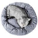 ショッピングソファベッド 犬ベッド 猫ベッド ドーム型 クッションベッド ソファ ベッド お洒落 サイズL 洗える!ふわふわ 冬 防寒 通年用