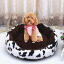 ペットベッド 猫 ベッド 犬 ベッド 円型 モコモコ 起毛素材 通年用 ドッグベッド 秋冬防寒 洗える 通気 お洒落 トラ柄 にゅうぎゅう柄