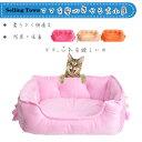 超可愛い 犬 猫 マット ベッド ペット 蝶結び スクエア ソファ ベット サイズS、L 全4色 通気性が良い ふわふわ 通年用