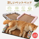ショッピングベッド 犬のベッド ござ ペットベッド 涼しい 犬 ベッド 猫 ベッド クッションベッド ござベッド 通気 夏さ防寒 洗える Lサイズ
