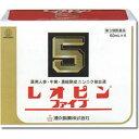 【第3類医薬品】 レオピンファイブW 60ml×4本入 (代引き込・送料込)※お届けまでに一週間程かかる場合がございます