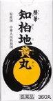 【第2類医薬品】知柏地黄丸 360丸(コタロー・小太郎漢方))(発送に数日かかる場合がございます)