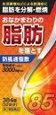 【第2類医薬品】北日本製薬 防風通聖散料エキス錠 384錠