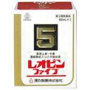 第3類医薬品レオピンファイブw120mL(60mL×2本入)(リニューアルで箱のフィルム包装が無くなります)