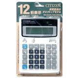 デスクトップモデル電卓 DM6005Q【RCP】【10p31aug14】