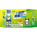 ショッピング猫砂 シュシュット 猫トイレ用 除菌クリーナー シートタイプ 20枚【ライオン ペット 猫 キャット トイレ 猫砂】