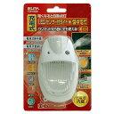 充電式 LEDセンサー付ライト 避難グッズ 懐中電灯【RCP】