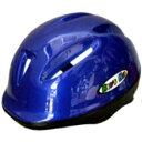 キッズヘルメット CH-1 ブルー【RCP】