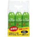 テトラCO2ボンベNEW3本パック【RCP】