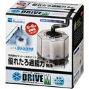 水作 エイトドライブ M【RCP】【02P03Dec16】