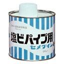 セメダイン 塩ビパイプ用 500g【RCP】