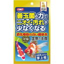 【ゆうパケット専用発送】イトスイ金魚の主食納豆菌入り90g【RCP】