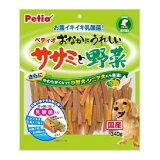 ペティオ おなかにうれしいササミと野菜 340g【RCP】