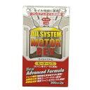 KURE モーターレブ 高性能オイル添加剤【RCP】【02P03Dec16】
