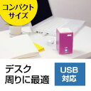 パソコンで使える!USB接続対応タイプUSB接続対応超音波式加湿器 KJ-22U PK ピンク