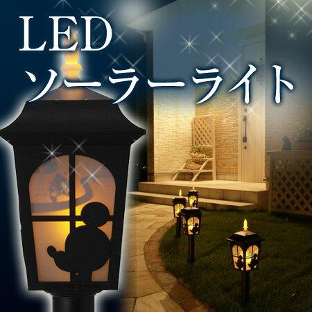 ソーラーライト シルエットストーリー ミッキー&ミニー TD-LR01【ソーラー ライト …...:ayahadio:10081831