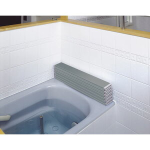 AG折りたたみ風呂フタL1175×110用【風呂ふたふた蓋】