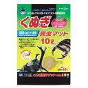 M-200 くぬぎ昆虫マット10L【RCP】【10P01Jun14】