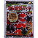 フジコン幼虫腐葉マット4.8L【RCP】
