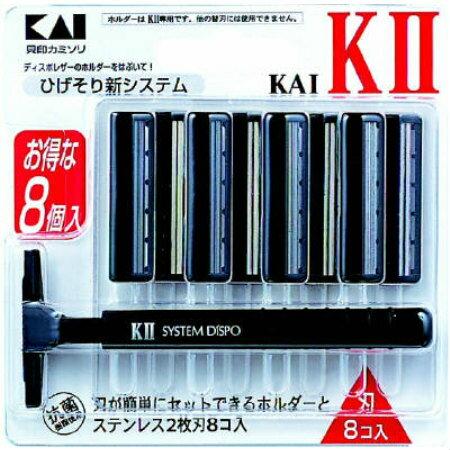 K2−8B KAI−K2 8P【RCP】