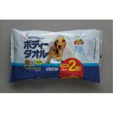 ボディタオル小型犬猫用 25枚×2 BWT-25M×2【RCP】
