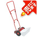 手動芝刈り機ホームモアーGHC-200【20cm】【RCP】...