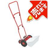 手動芝刈り機ホームモアーGHC-200【20cm】【RCP】【10p31aug14】