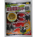 幼虫腐葉マットMAX 10L【RCP】